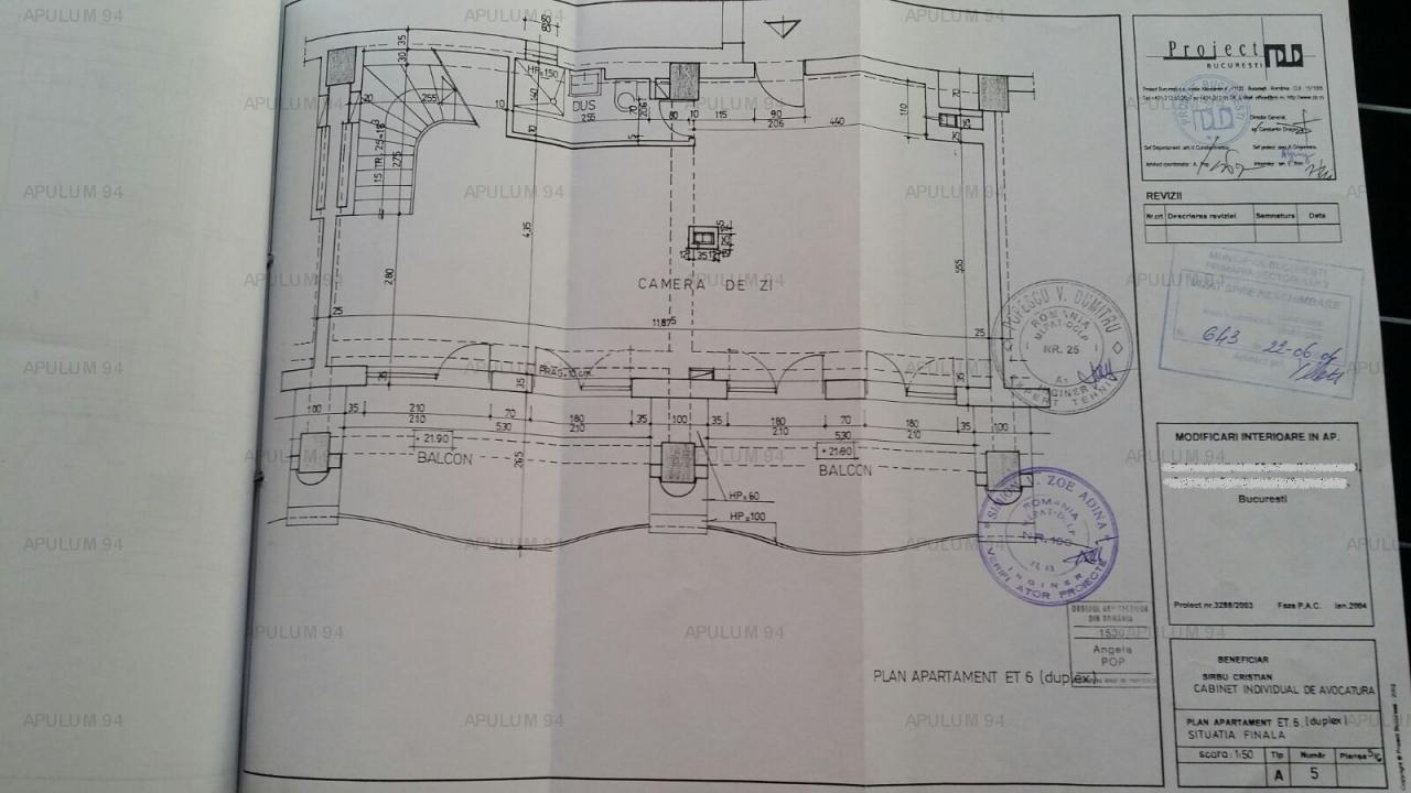 Duplex Unirii-Zepter