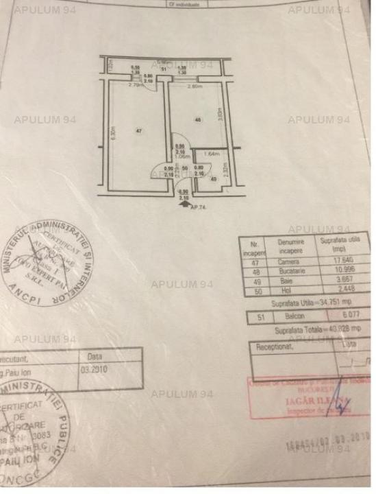 Vanzare Garsoniera ,zona Tei ,strada Vrancioaia ,nr 2-4 ,64.000 €